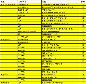 スクリーンショット(2016-09-06 8.54.34)