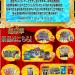 【カード】★8月25日まで★《デュエマ夏休みイベント2019》開催!!ヾ(≧▽≦)ノ 500円お買い上げごとにくじをプレゼント♪