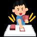 【カード】!緊急セール!*2月24日まで*★+*中古商品限定!20%引きセールを開催いたします!ヾ(≧▽≦)ノ*+★