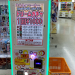 ★★【おもちゃ】6/15■本日より『1000円ガチャ』始めました!◆設置場所は3階のアミューズコーナーとおもちゃコーナーの間です!◆気になるかたは是非当店まで!★★