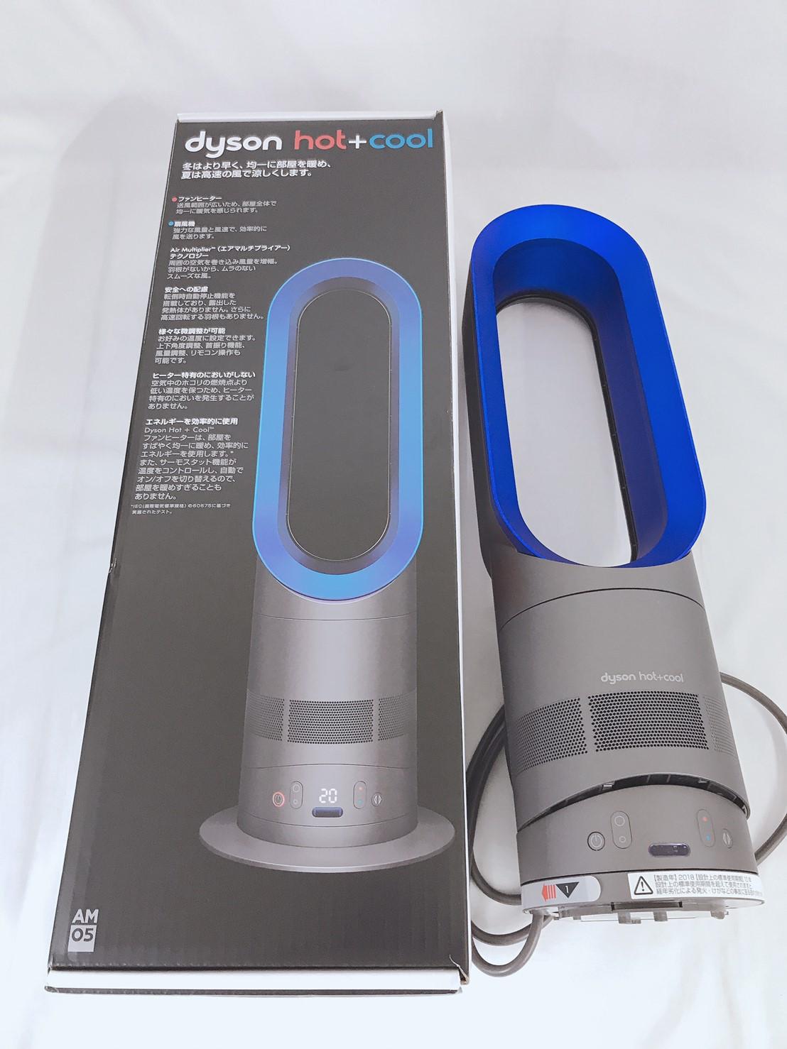 【家電・日用品】こんなの買取りました!(`・ω・´)ゞ《スピーカー・アンプ ロックフォード 掃除機 Dyson v7trigger Dyson hot &cool AM05》