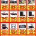 【ゲーム】ゲームハード買取価格更新しました!