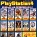 【ゲーム】PS4買取チラシ更新!ハードも強化買取中!お得なクーポンもご利用下さい!