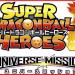 【ドラゴンボール】【8/25更新】絶賛稼働中! UM9 超強化買取中!【DBH・SDBH】